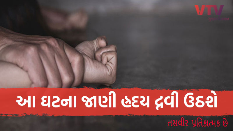brother build physical relation with sister in surat