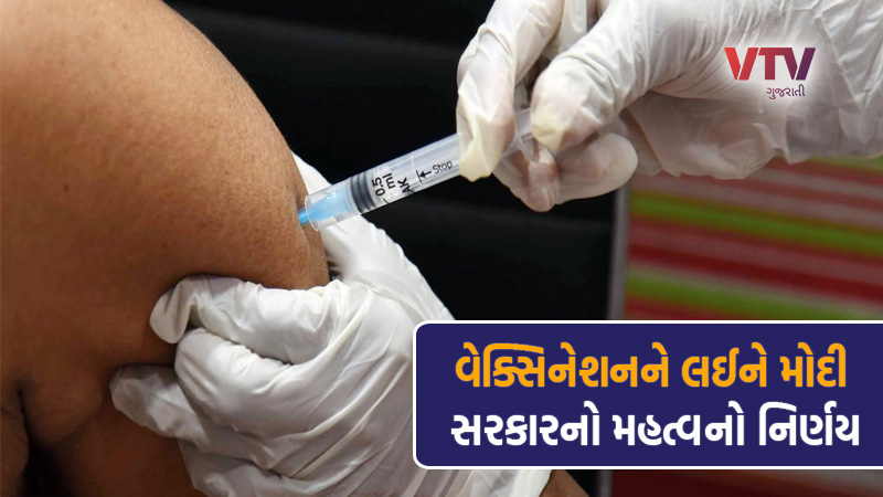 govt to allow covid vaccination sessions in the work place