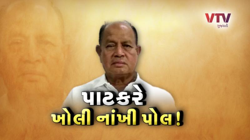 Minister Raman Patkar cm rupani Statement