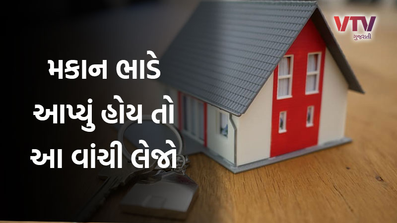 landlord can not force tenant to vacant property in ahmedabad