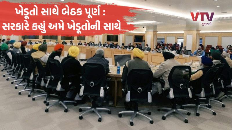 SAD patriarch Prakash Singh Badal returns his Padma Vibhushan award to support farmers protest