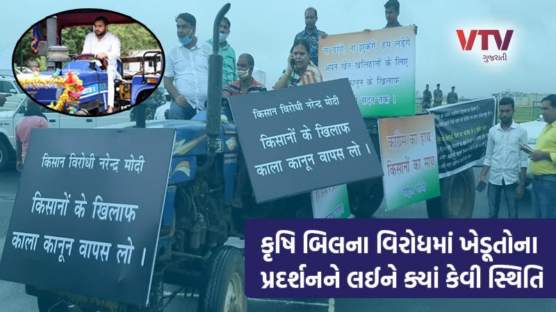 nationwide bharat band by farmers against farm bills