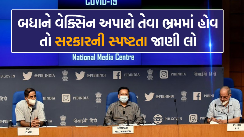 government Has Never Spoken About Vaccinating The Entire Country Says Icmr Chief