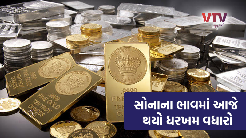 Gold-Silver Price Rise 8th December Bullion Market