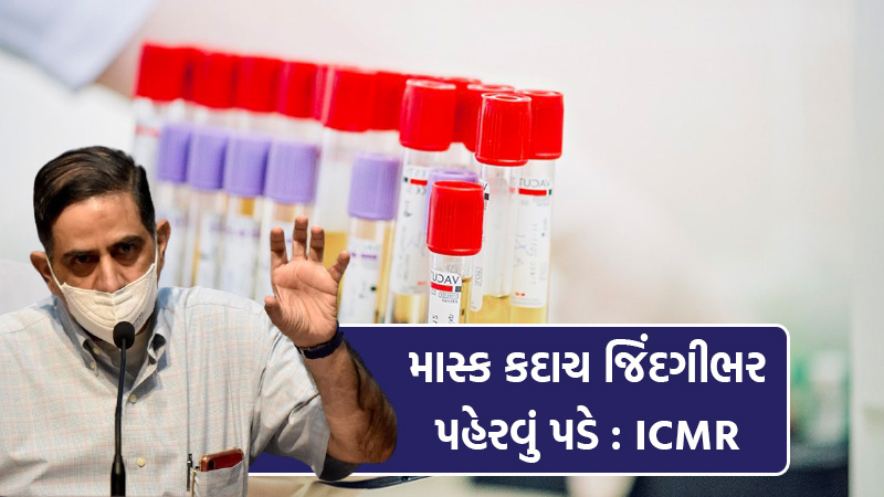 icmr Big Statement, Did Not Know How Long The Vaccine Effect Will Last