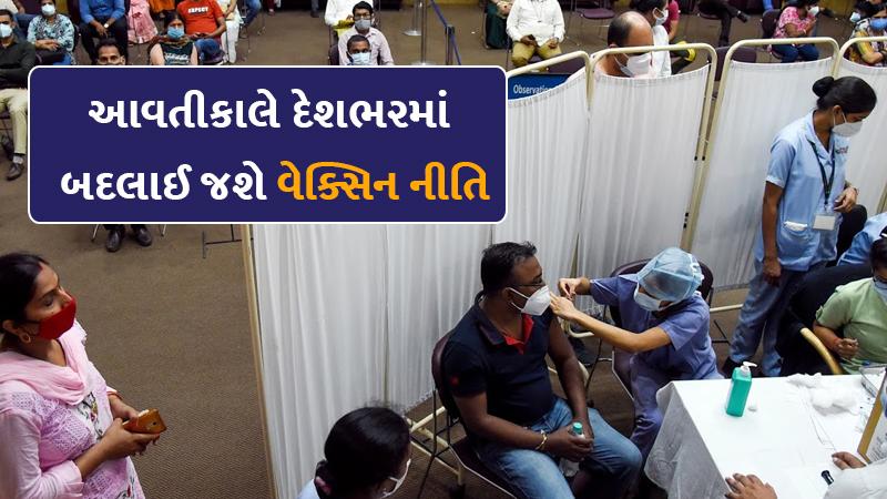 Coronavirus vaccines Free June 21st CoWin registration not mandatory