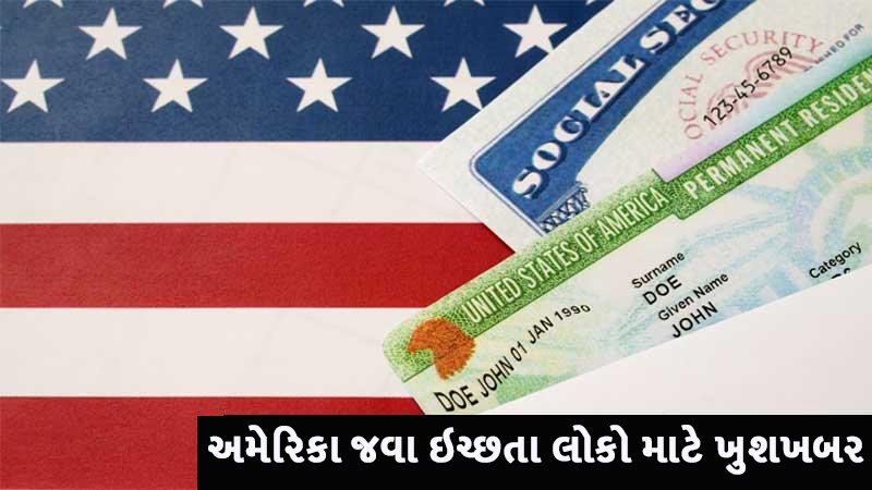 relief for indian students visiting us for studies h1b rule changes on hold
