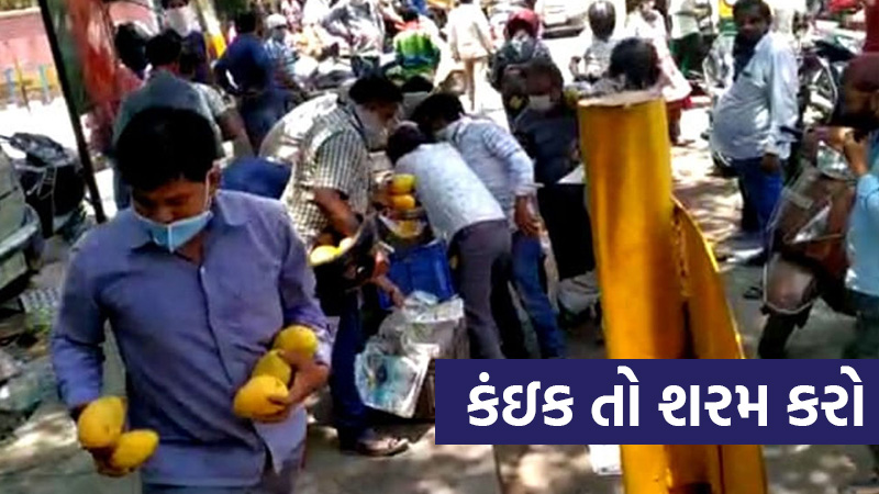 Viral video : People in Delhi looted mangoes of Rs 30,000 from fruit cart