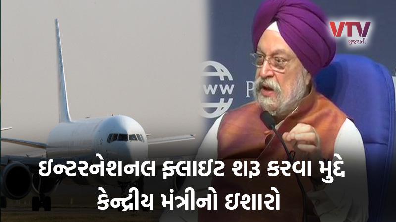 domestic flights updates civil aviation minister hardeep singh puri