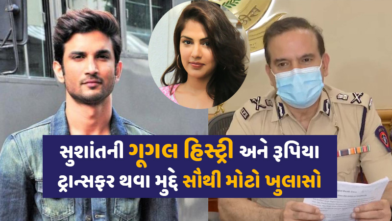 sushant used to search painless death says mumbai police