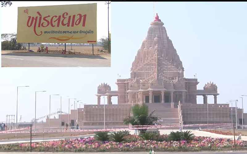 Naresh Patel's announcement for new khodaldham