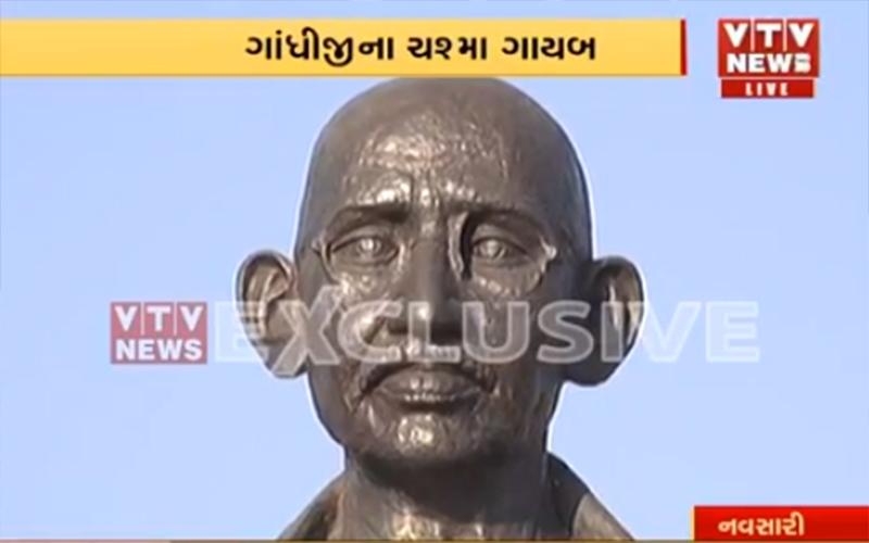 dandi-vanishing-glasses-disappeared-from-the-statue-of-gandhi-statue
