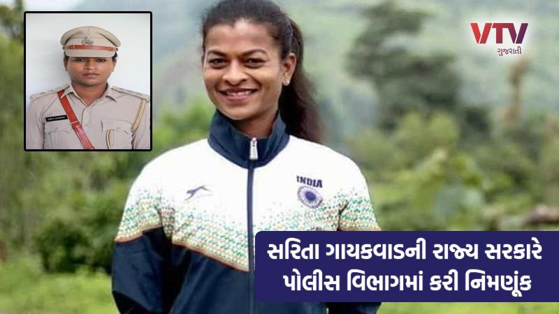 dang girl sarita gaekwad will now be on duty in the police