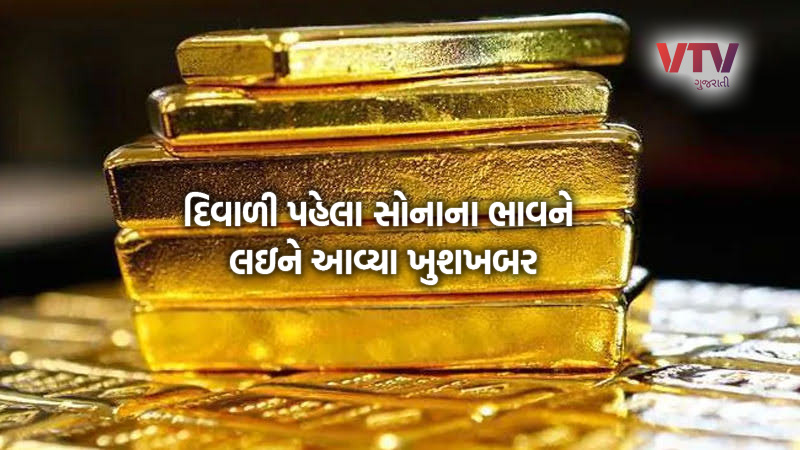 Gold Prices Today Fall Silver Rates Also Dip