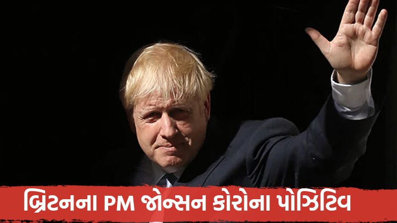 coronavirus : Boris Johnson tests positive for Covid-19