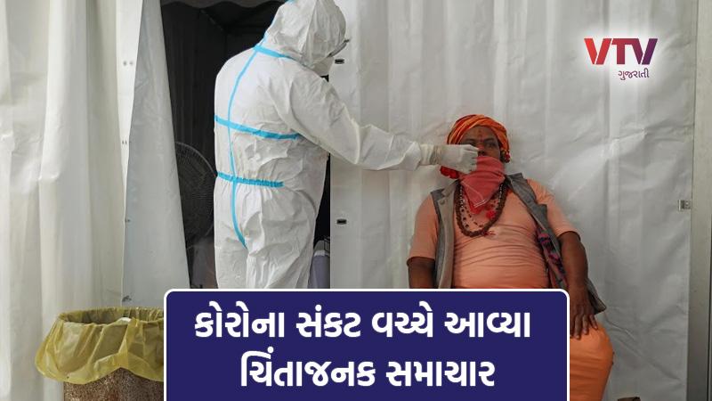 coronavirus vaccine Epidemic