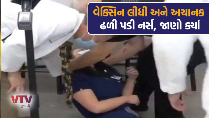 nurse manager in america viral video