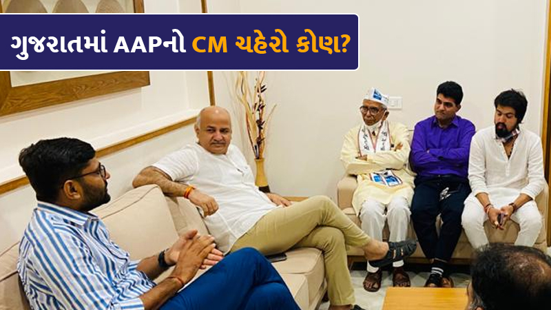 manish sisdoia says there will be fight between bjp and aap only in gujarat elections 2022