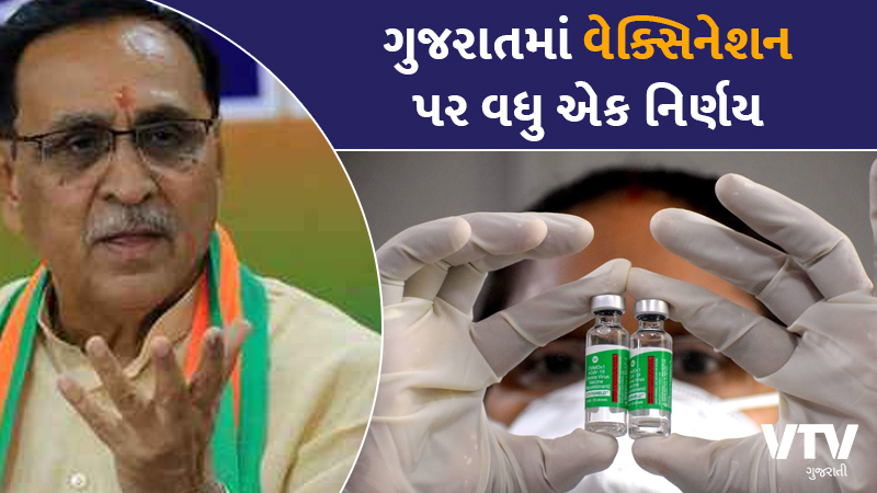 gujarat government extends the last date for corona vaccination of business