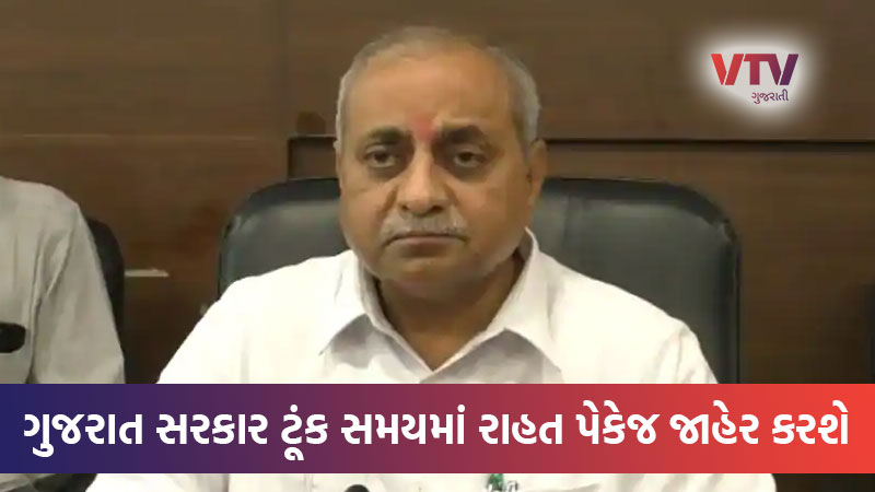 Dy CM Nitin Patel statement on Relief package