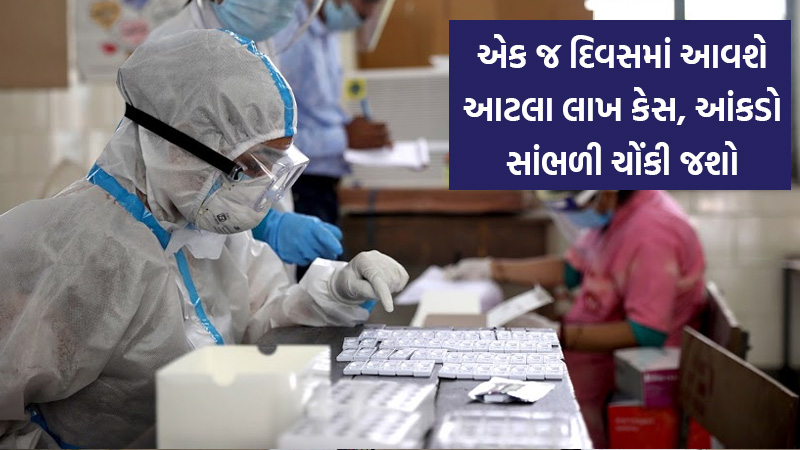 India may see 2.87 lakh Covid-19 cases a day by winter 2021: MIT study
