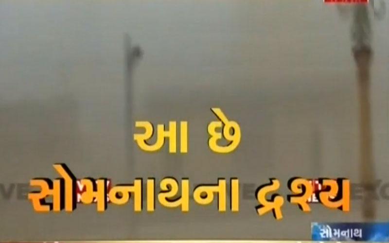 vayu cyclone update Vayu cyclone somnath temple Gujarat weather news