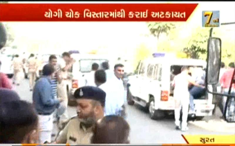 સુરત: ભારત બંધને મિશ્ર પ્રતિસાદ કોંગ્રેસી કાર્યકરો અને પોલીસ વચ્ચે ઘર્ષણ