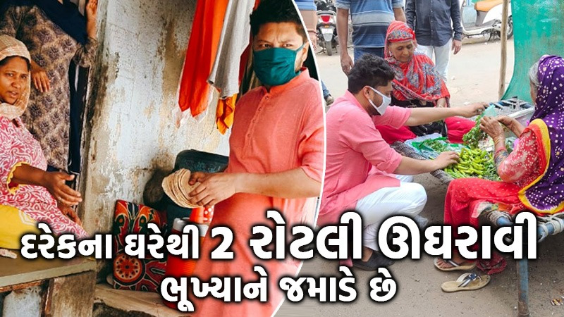 young man Serve food To poor people in jamalpur ahmedabad