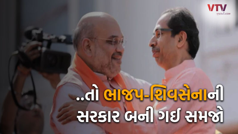 If BJP Offers 50:50 Deal, Happy To Revive Alliance shiv Sena