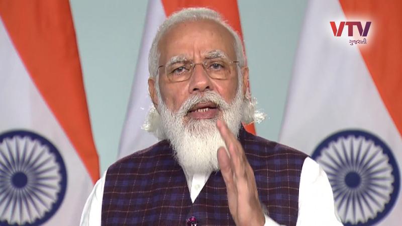 pm narendra modi speech in india mobile congress