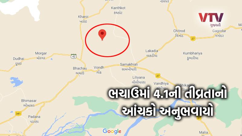 earthquake of 4.1 magnitude hits gujarats kutch