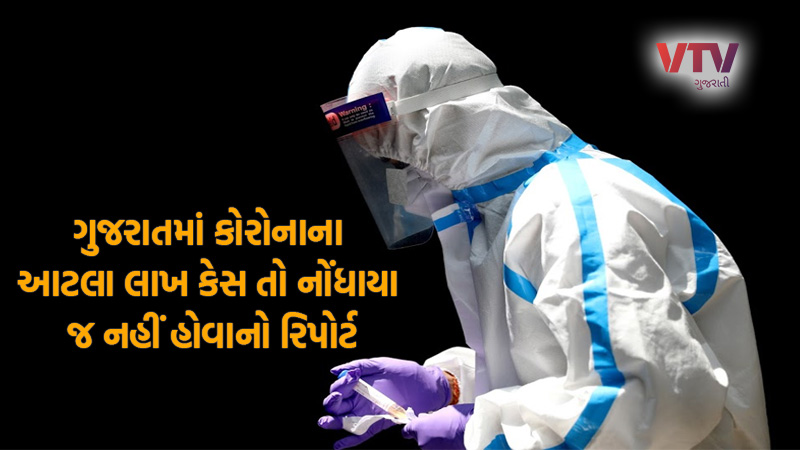 gujarat government 2.10 lac covid 19 cases not submit to icmr