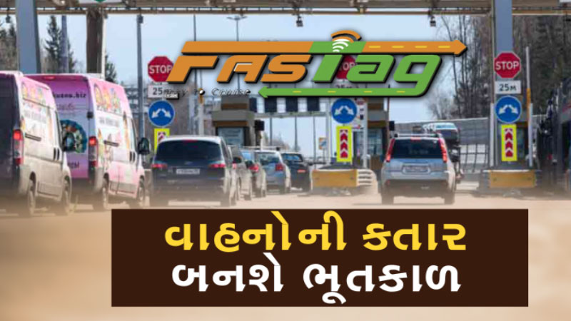 what is fastag will be mandatory from 1 december 2019