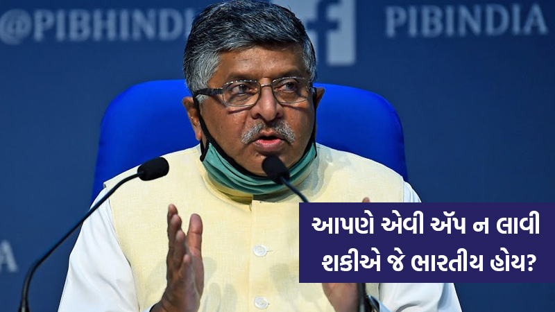 Ban of Chinese apps great opportunity for Indians: Ravi Shankar Prasad