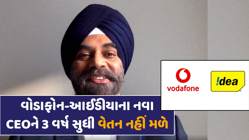 vodafone idea managing director rajiv thakkar has to work for 3 years without salary