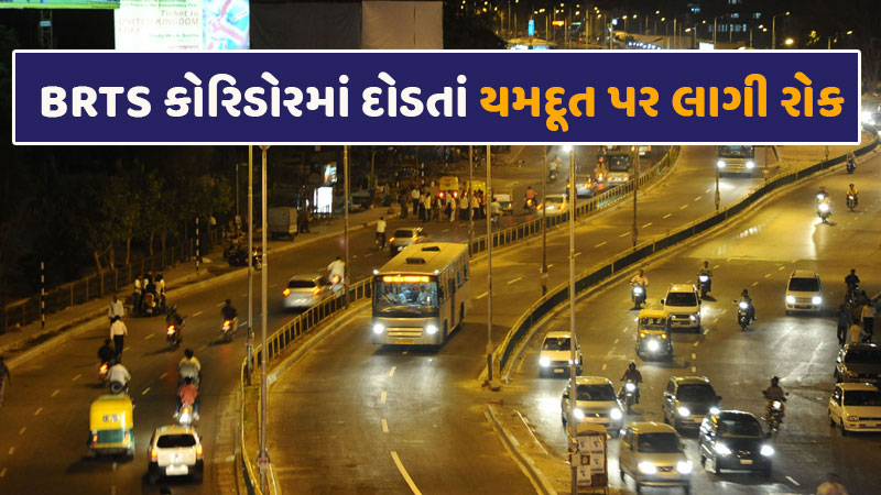 Ban on st buses to drive in brts corridor