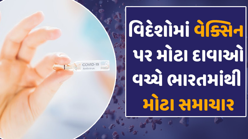 covaxin developing in india is 60 percent effective corona virus