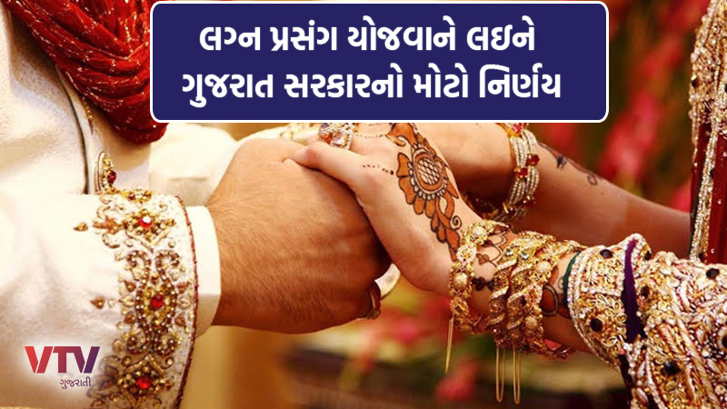 no sanction of police department is required for weddings says pradipsinh jadeja