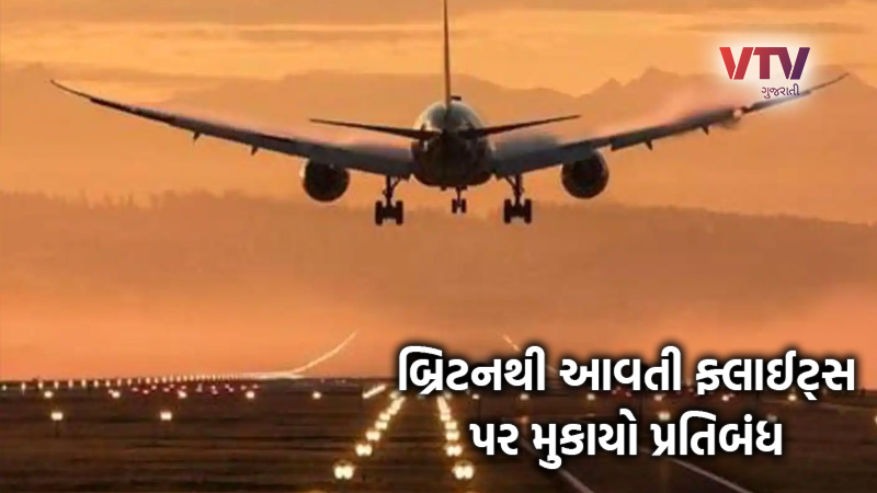 Indian govt has decided that all flights originating from the UK to India shall be temporarily suspended till 31st December.