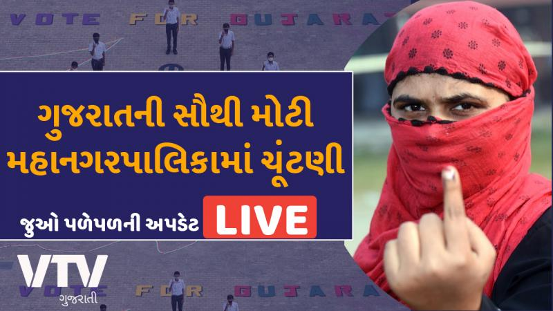 local body election 2021 voting started in ahmedabad