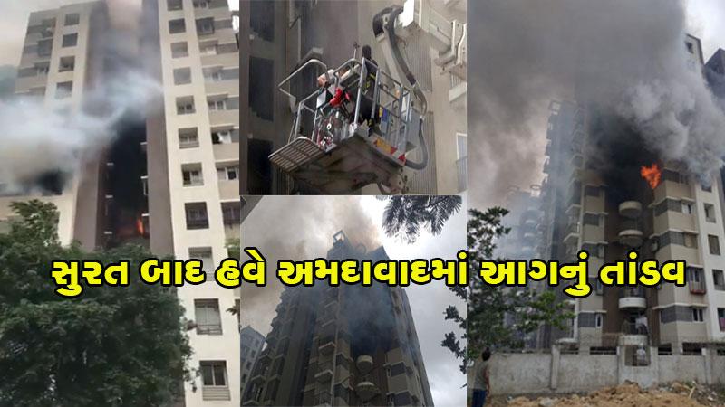 Gas bottles burst into flames at Ganesh Genesis resident of Ahmedabad Jagatpur