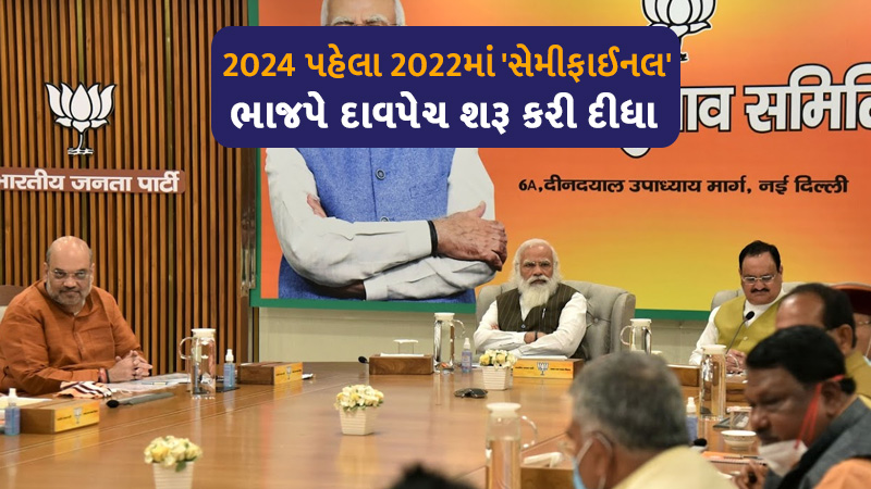 UP Elections 2022 : op rajbhar and bjp alliance