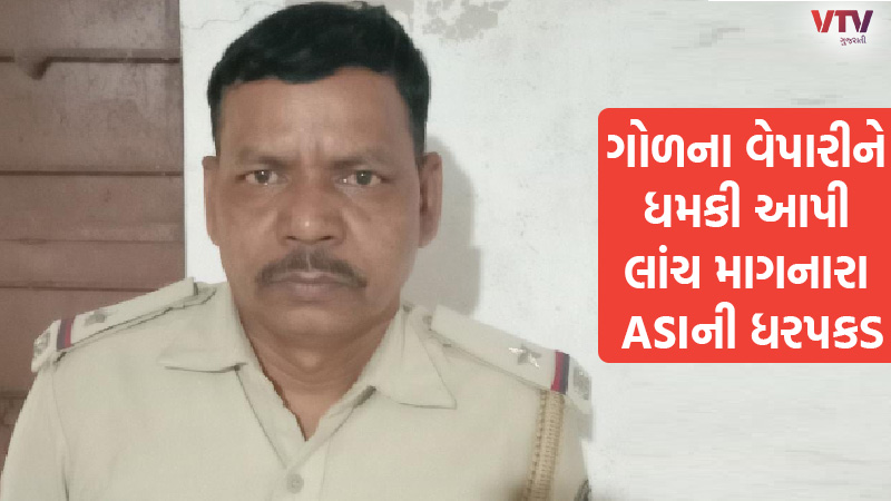The bribe-taker ASI was speeded by the ACB, threatening the jaggery trader