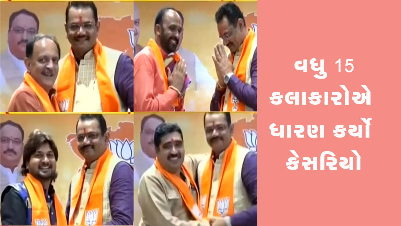 More gujarati actors join in BJP party at Kamalam by Jitu Vaghani