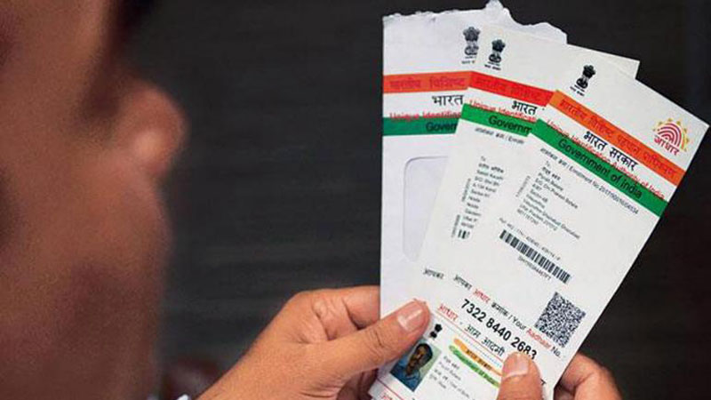 for making this mistake Aadhaar card holders may be fined ₹10000
