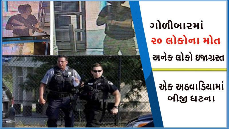 united states of america texas el paso shooting walmart store killed injured