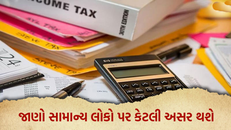 Income tax new system and 5 important rules will change from 1 april 2020