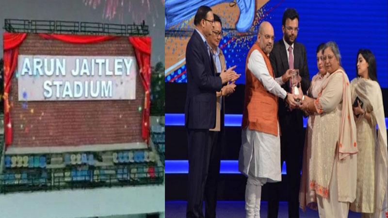 Feroz Shah Kotla Stadium renamed after Arun Jaitley, pavilion stand unveiled as Virat Kohli stand