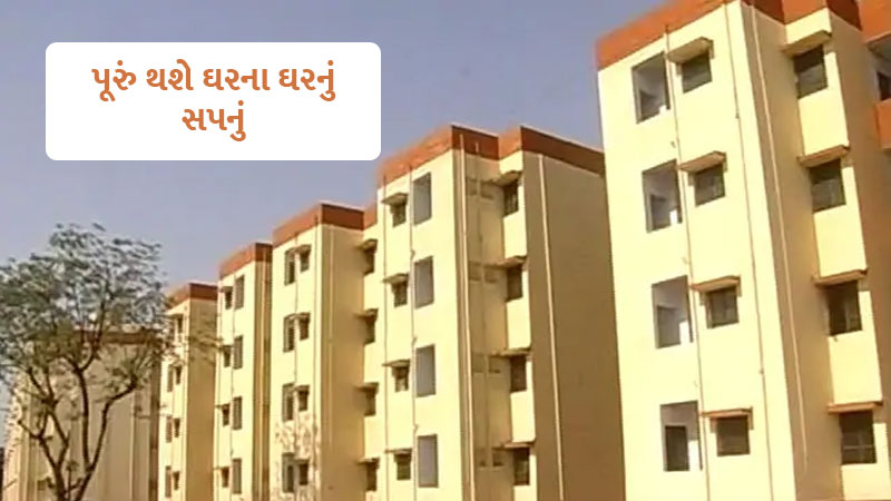 Pradhan Mantri Awas Yojana: Govt approves construction of 1.4 lakh more houses