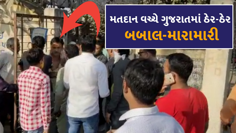 Husband of AAP woman candidate beaten to death in Surendranagar